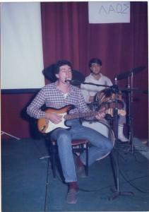 1984 17 Νοε. Οικοτροφείο Αγ.Αναργύρων